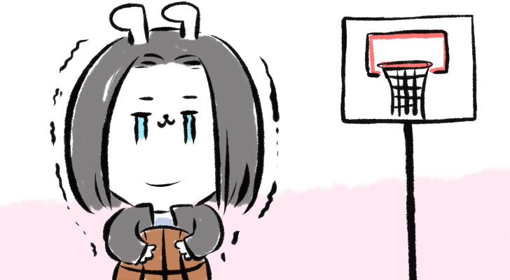 バスケがしたいです